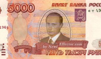 rublo putin