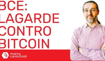 Lagarde Bitcoin